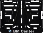 1145-BM-Center-8.21